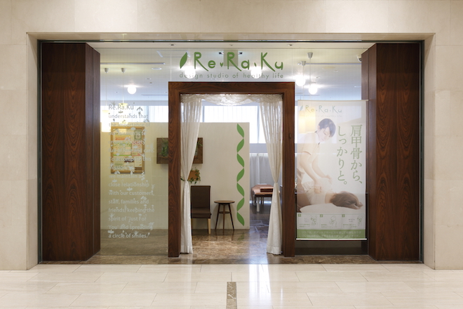Re.Ra.Ku 東京オペラシティ店  | リラクトウキョウオペラシティ  のイメージ