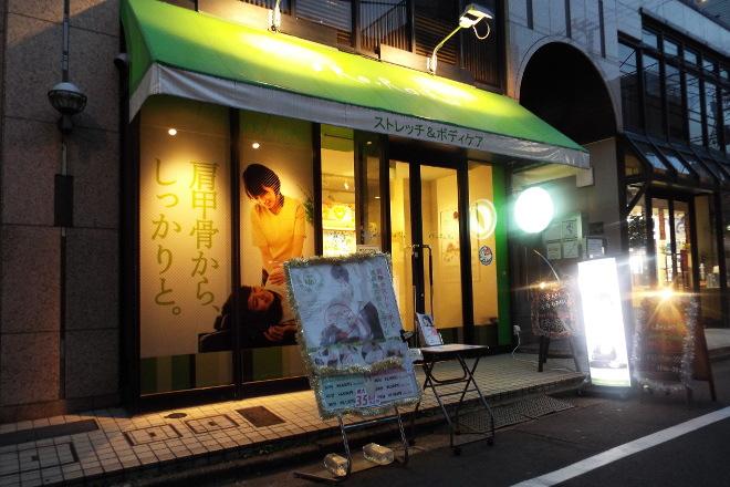 Re.Ra.Ku 梅ヶ丘店  | リラクウメガオカテン  のイメージ