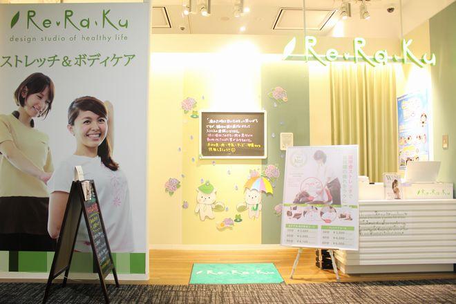 横浜ビジネスパーク店2