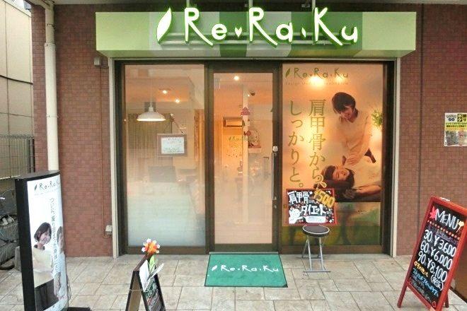 Re.Ra.Ku 川越クレアモール店