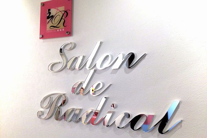 salon de Radical