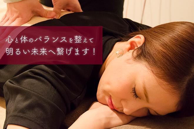 整体・美容鍼 Cure Natura  | セイタイビヨウバリキュアナチュラ  のイメージ