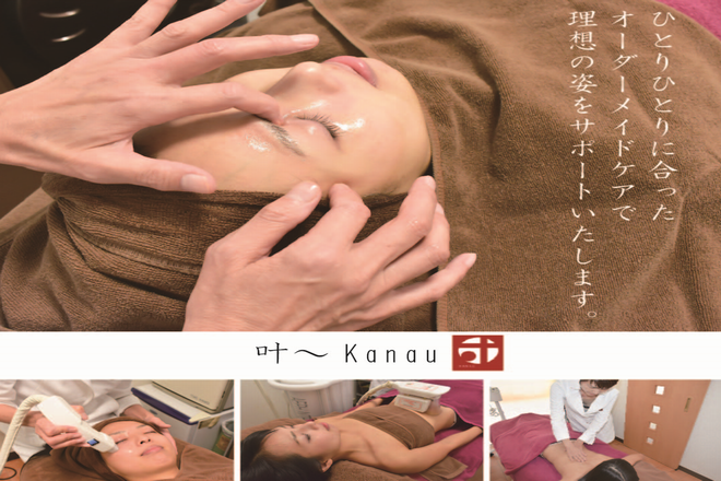 叶〜Kanau  | カナウ  のイメージ