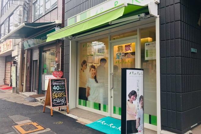 Re.Ra.Ku 文京白山店    リラクブンキョウハクサンテン  のイメージ