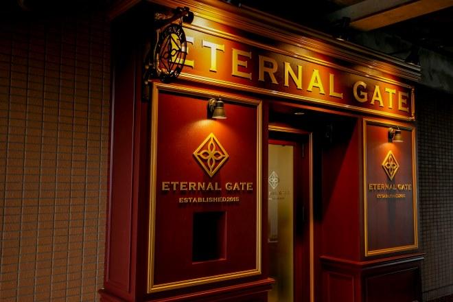 ETERNAL GATE    エターナルゲート  のイメージ