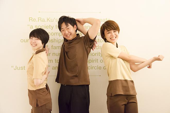 リラク エキア成増店(Re.Ra.Ku EQUiA)のメイン画像