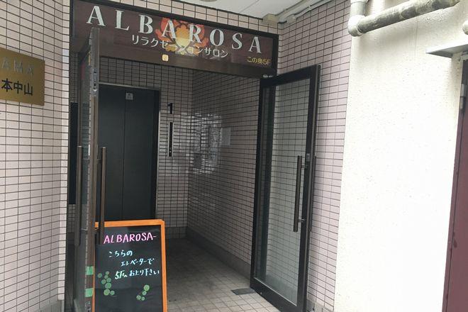 ALBAROSA    アルバローザ  のイメージ