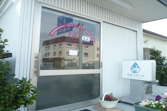 サロン・ド カリーノ 内 水素スタジオ大垣店1