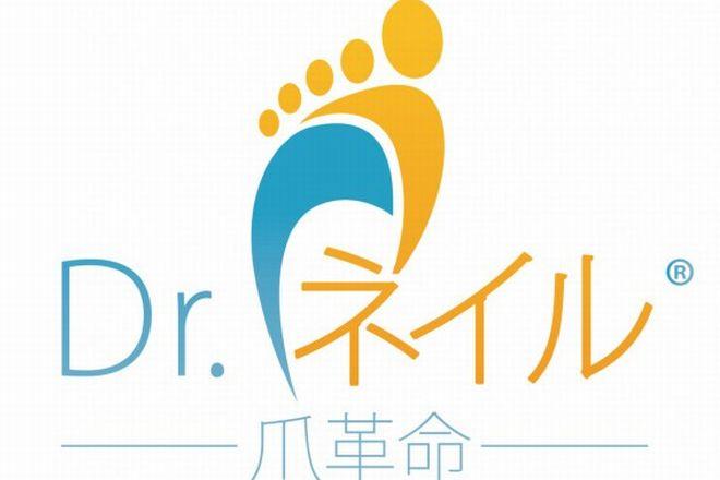ドクターネイル 足の美容院