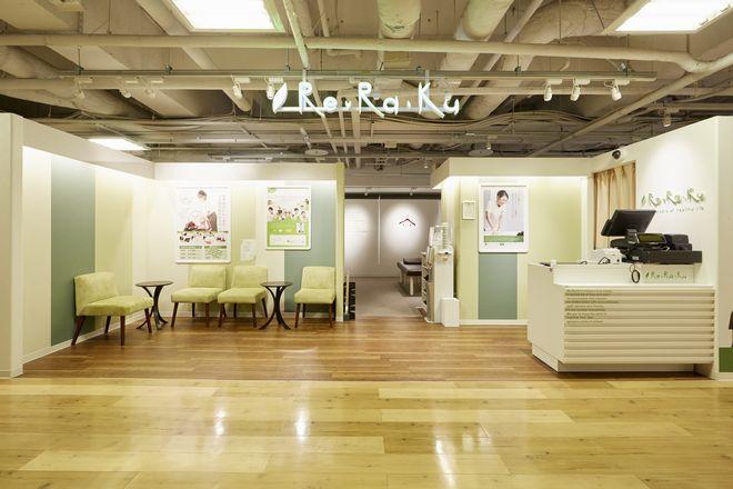 Re.Ra.Ku 柏マルイ店  | リラクカシワマルイテン  のイメージ