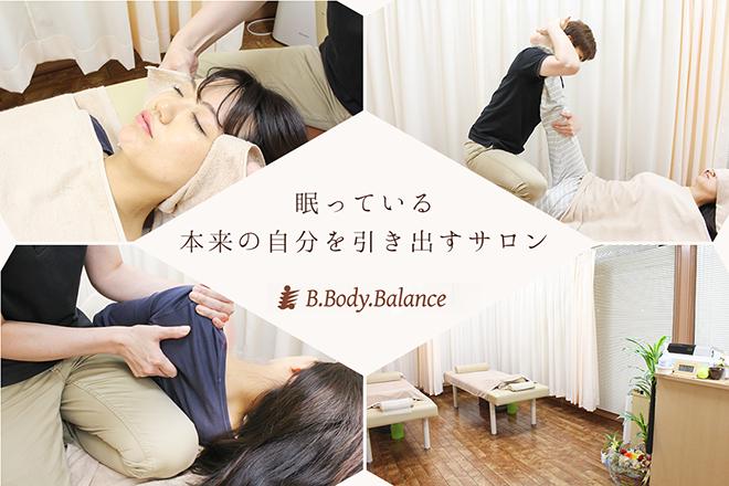 B.Body.Balance  | ビバディバランス  のイメージ