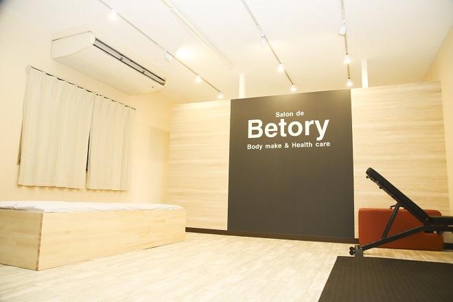 Salon de Betory  | サロン ド ベトリー  のイメージ