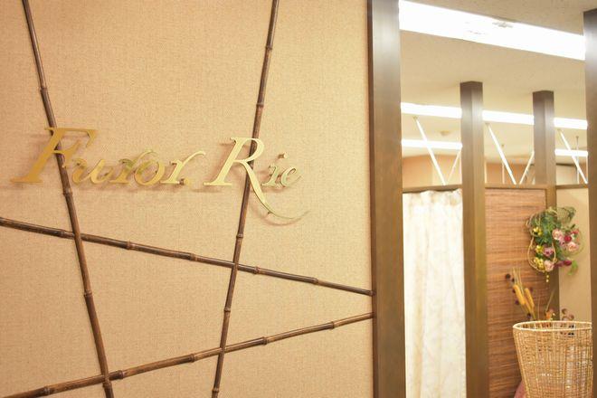フローラリエ 八木店のメイン画像
