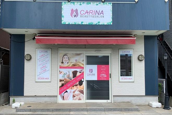 カリナ 所沢店(CARINA Beauty Salon)のメイン画像