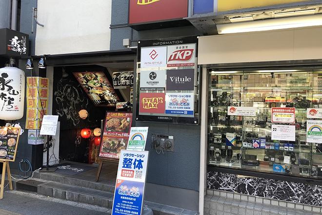 みんなのてもみ 秋葉原昭和通り店  | ミンナノテモミ アキハバラショウワドオリテン  のイメージ