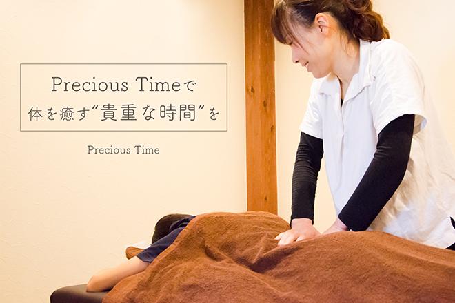 Precious Time  | プレシャス タイム  のイメージ