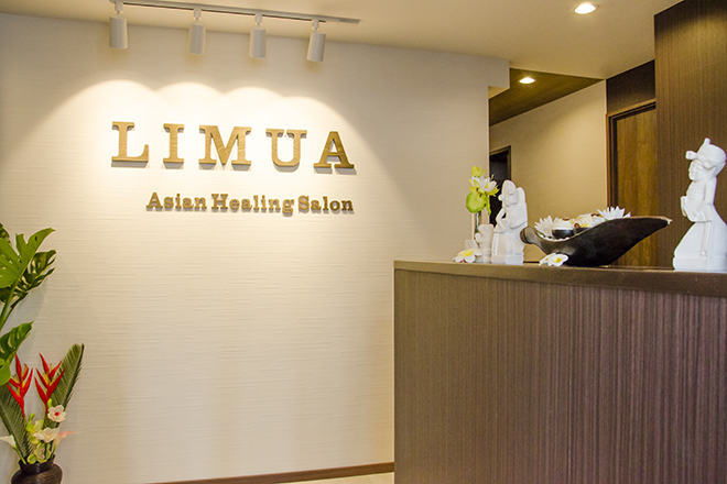Limuaの画像1