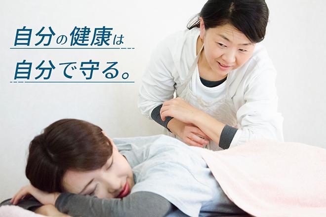relaxation salon yurara  | リラクゼーションサロン ユララ  のイメージ