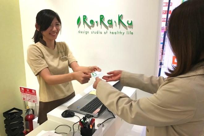 Re.Ra.Ku T-FRONTE戸田駅前店  | リラク ティーフロンテトダエキマエテン  のイメージ