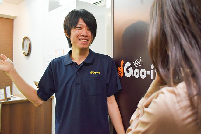 Goo-it!田町三田店