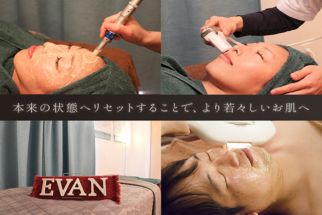 evan  | エバン  のイメージ