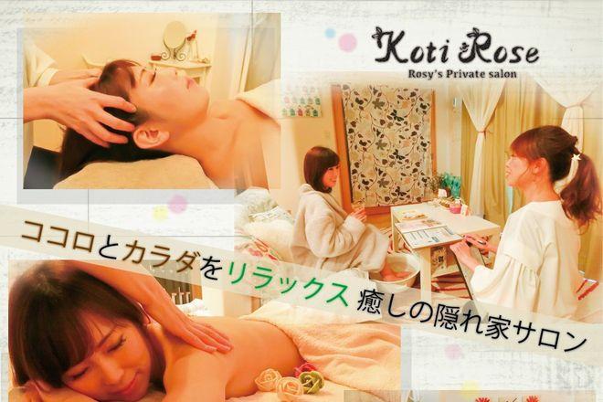 癒しの隠れ家サロン Koti-Rose    イヤシノカクレガサロン  コティ ローズ  のイメージ