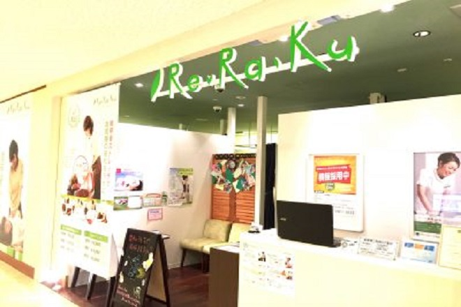 Re.Ra.Ku 品川プリンスホテル店  | リラクシナガワプリンスホテルテン  のイメージ