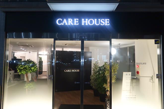 ケア ハウスのメイン画像