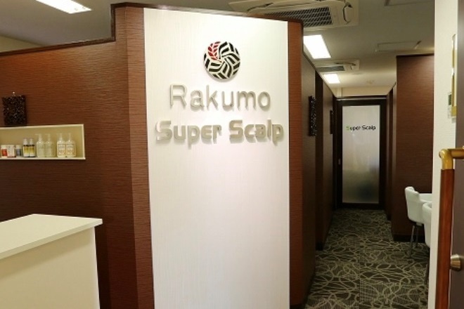 全身脱毛Rakumo和歌山店