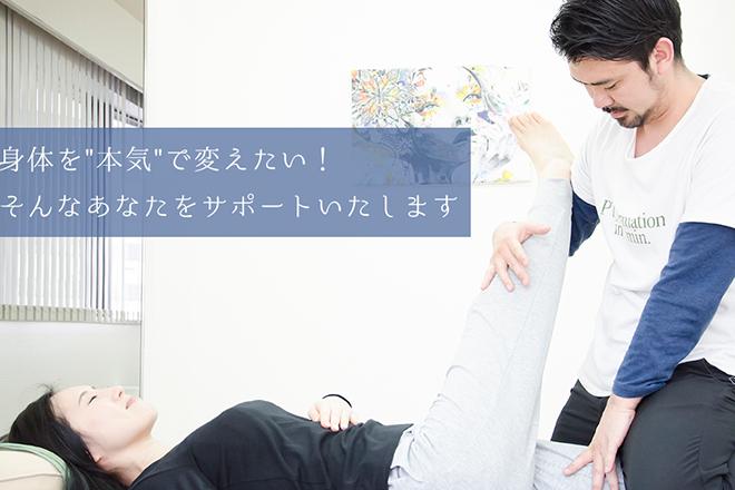 【美容矯正】Progress body room恵比寿    ビヨウキョウセイ プログレスボディールーム エビス  のイメージ