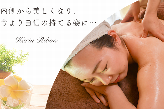 Karin Ribon カリンリボン    カリン リボン  のイメージ