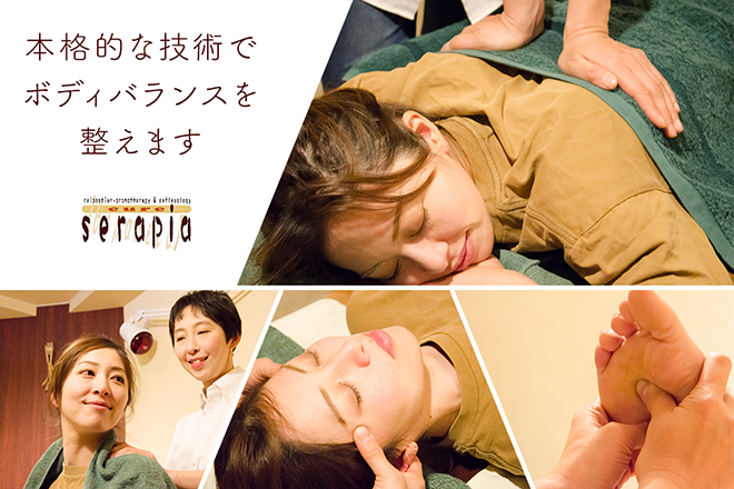 キュアセラピア 荻窪仲通り店  | キュアセラピア オギクボナカドオリテン  のイメージ