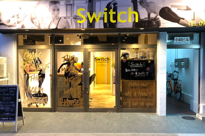 Switchのメイン画像