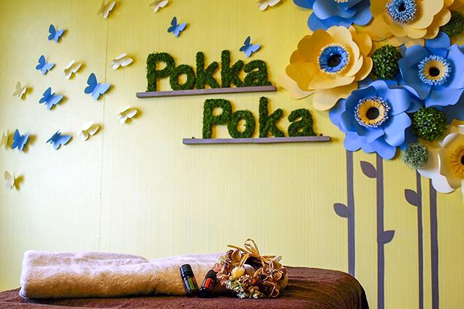 ポッカポカ(smile サロン Pokka Poka)のメイン画像