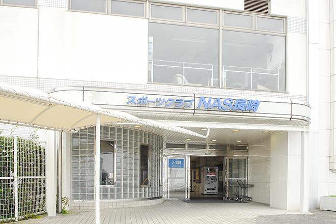 道ノ尾 西友