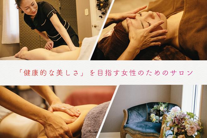 Body Maintenance Salon Swan  | ボディ メンテナンス サロン スワン  のイメージ