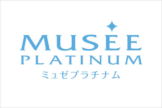 ミュゼプラチナム 盛岡MOSS店のメイン画像