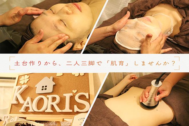 Kaori's