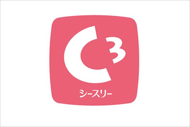 プレミアム全身脱毛サロン C3 高崎店のメイン画像