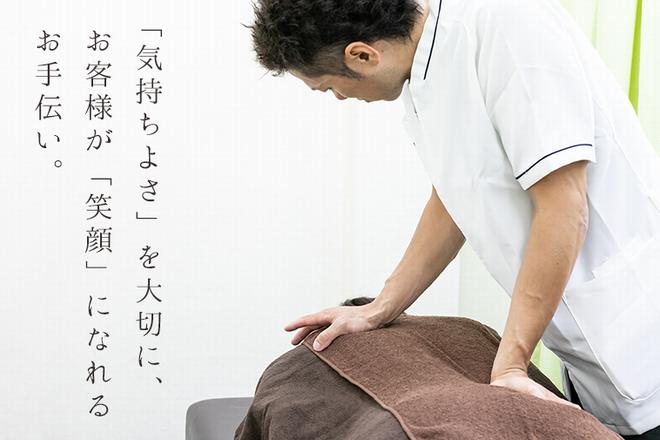 こりキャッチ 松原店    コリキャッチ マツバラテン  のイメージ