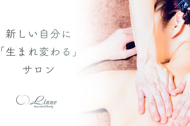 Linne  | リンネ  のイメージ