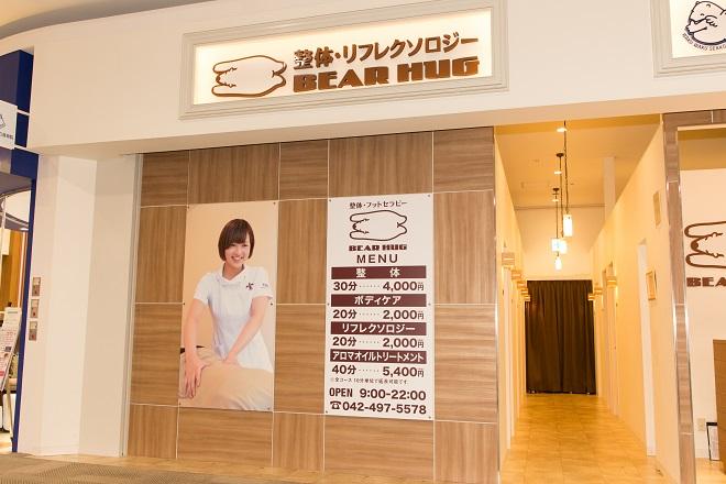 ベアハグ イオンモール東久留米店  | ベアハグ イオンモールヒガシクルメテン  のイメージ