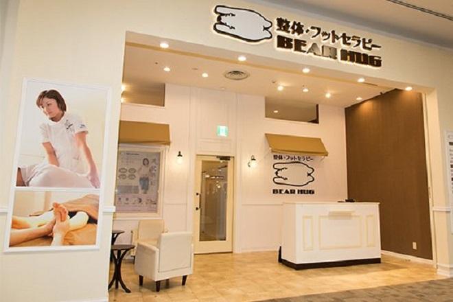 ベアハグ イオンモール堺鉄砲町店のメイン画像