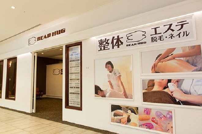 ベアハグ グランフロント大阪店のメイン画像