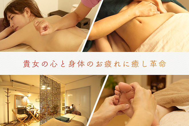 PonoPono relaxation Salon