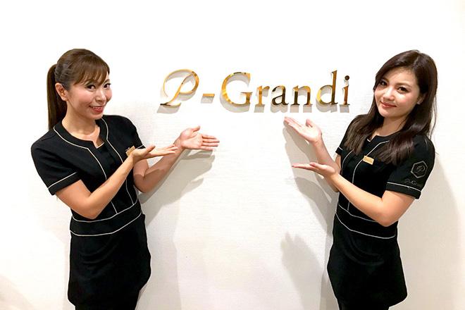 p-Grandi 梅田店