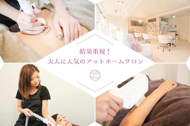 Total Luxury Salon-Jolie white  | トータルラグジュアリーサロン ジョリーホワイト  のイメージ