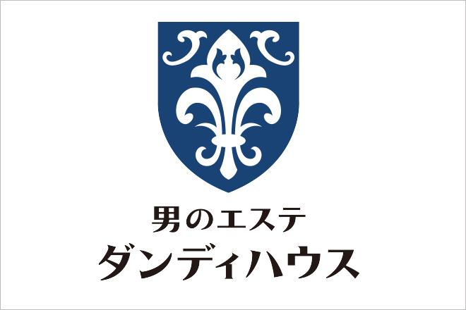 男のエステ ダンディハウス 名古屋栄本店のメイン画像