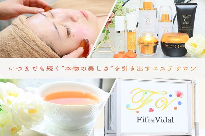 Fifi & Vidal  | フィフィ ヴィダル  のイメージ