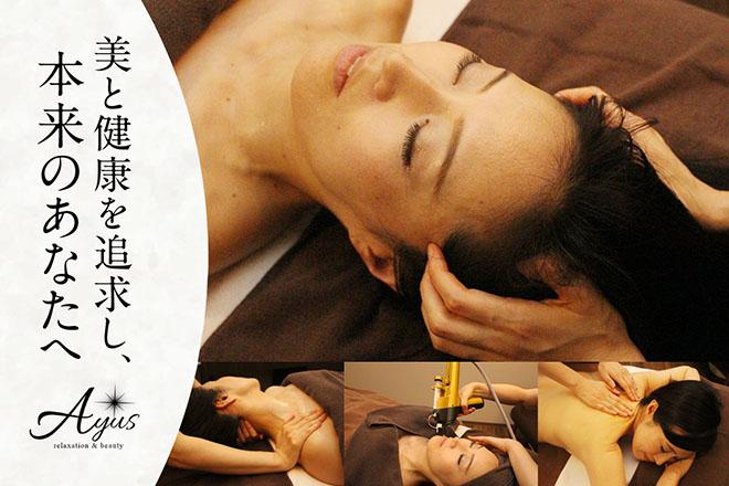 relaxation&beauty Ayus  | リラクゼーションアンドビューティ アーユス  のイメージ
